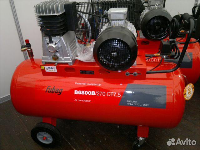 Компрессор воздушный электрический 220в б/у на авито