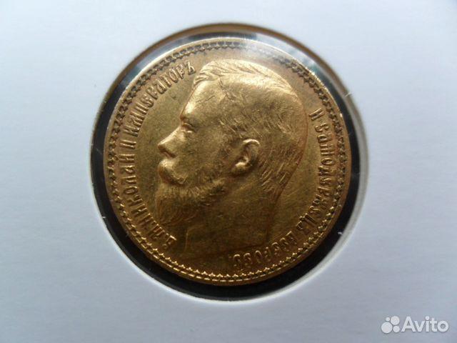 Золотые монеты купить на авито 1 копейка 2005 года сп цена