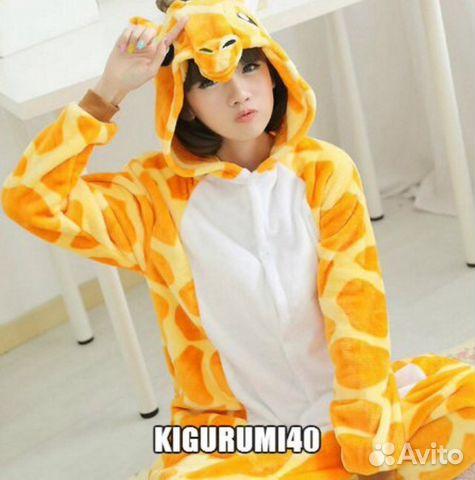 Пижама кигуруми  ce34426888613