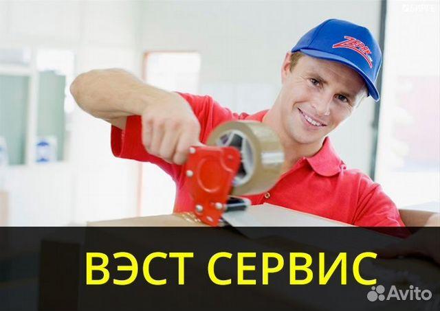 Работа вахтой в г.волгодонске