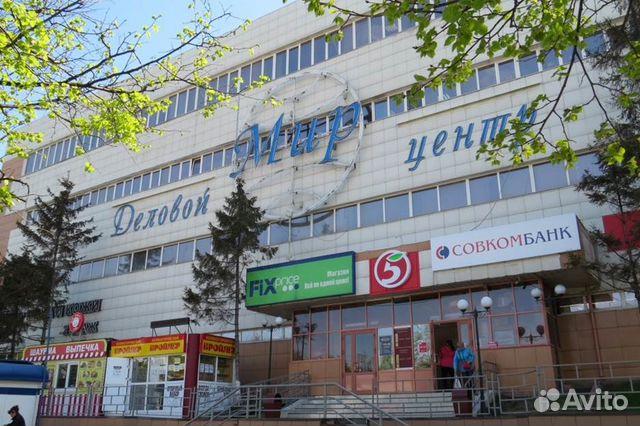 Авито кемерово коммерческая недвижимость коммерческая недвижимость продать в Москва
