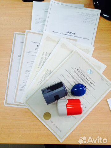 Регистрация ооо ишим онлайн консультация бухгалтера в казахстане