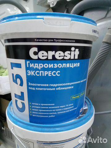 Ceresit гидроизоляция эластичная полимерная 20 кг наливной пол волма в 20 литровое ведро