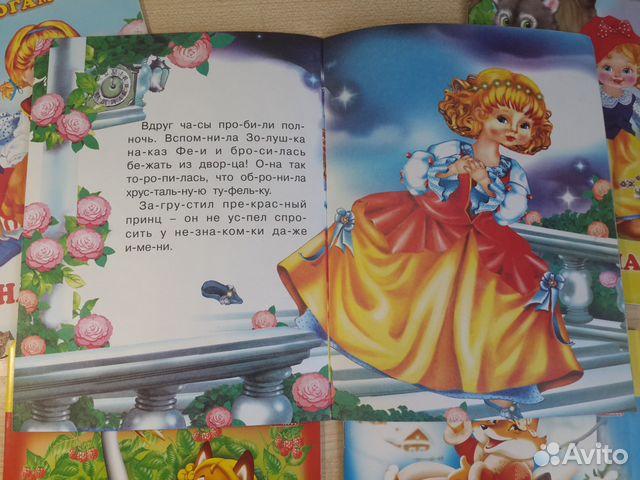 Продам детские книги 89227389262 купить 4