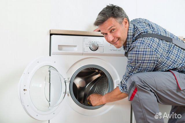 Ремонт стиральных машин в бибирево частные объявления разместить объявление об обмене квартиры
