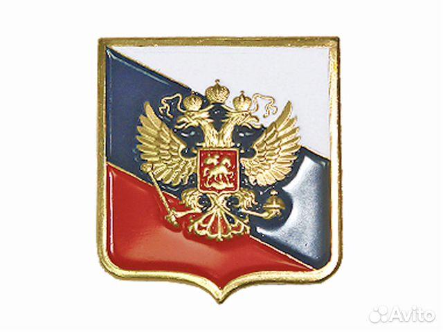 Сувениры с символикой герб россии оптом москва