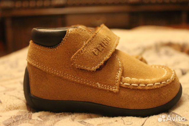 4e7c092c2 Демисезонные Primigi ботинки купить в Московской области на Avito ...