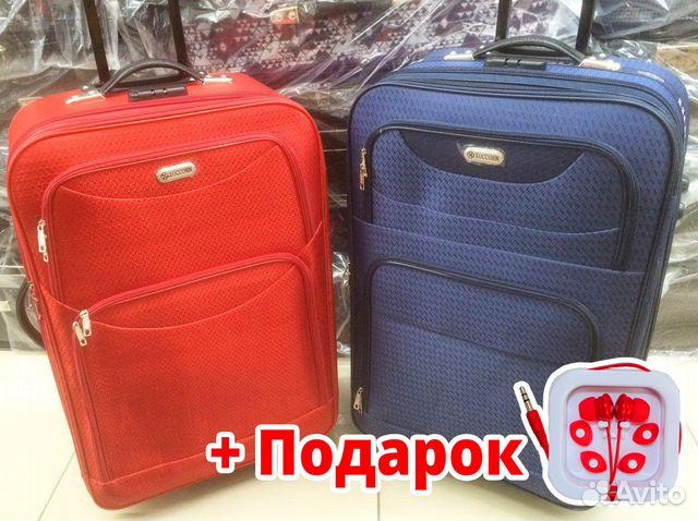 Чемодан на колесах + Подарок. Гарантия купить в Новосибирской ... d9c6fd81f67