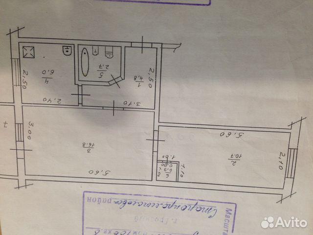 Продается двухкомнатная квартира за 1 400 000 рублей. г Грозный, ул Пугачева, д 186, кв 8.