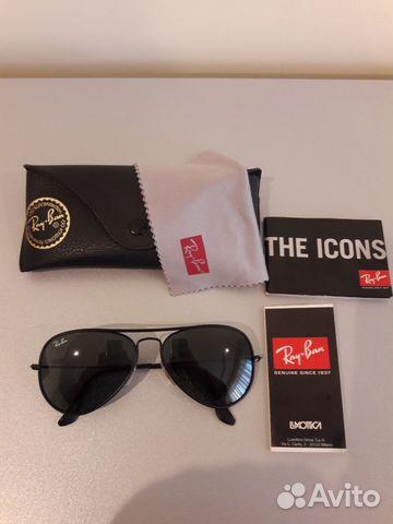 4e01a7274267 Солнцезащитные очки Ray Ban aviator   Festima.Ru - Мониторинг объявлений