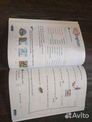 английский язык 4 класс спортлайн рабочая тетрадь