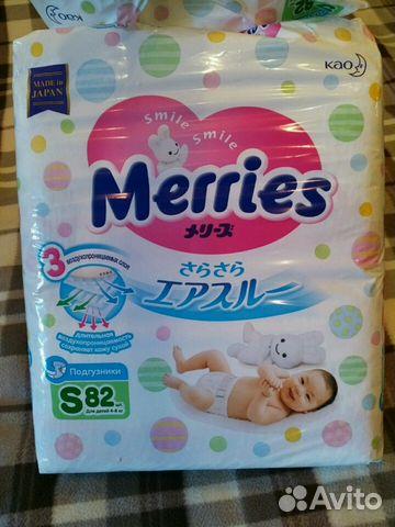 Подгузники Merries для детей 4-8кг, S 82шт купить в Липецкой области ... c2b2e6dd3a1
