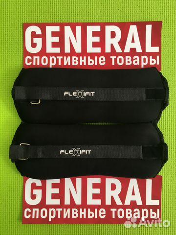 Утяжелители Flexifit 2 кг 89521116161 купить 1