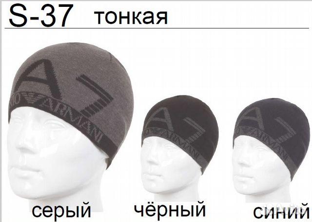 Шапки Armani Зима. Осень.Опт и розница купить в Москве на Avito ... 891579ad9b9