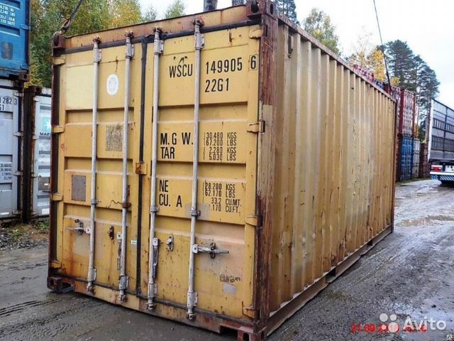 89370628016 Container # ук456 20 feet