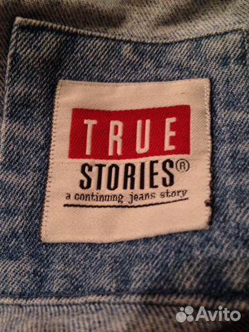 Джинсовые куртки 46-48-52 89119528137 купить 7