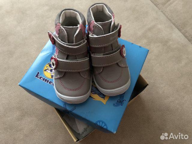 844b4c693 Ботинки для девочки Котофей купить в Московской области на Avito ...