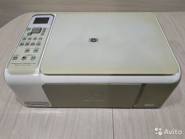 HP PHOTOSMART C4100 SERIES DRIVER