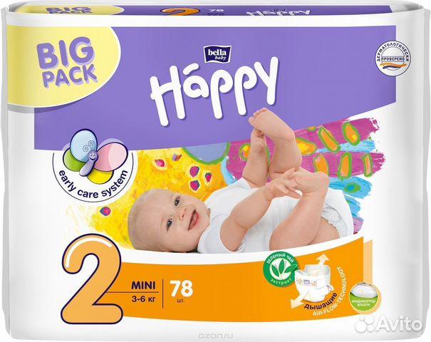 Подгузники детские Bella baby happy 2 купить в Московской области на ... db1208fc40d