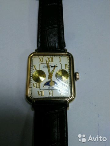 Золотые часы с золотым браслетом женские   Festima.Ru - Мониторинг ... da781896859