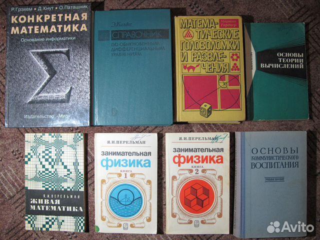 Гдз по физике рымкевич 8-10 класс 1986