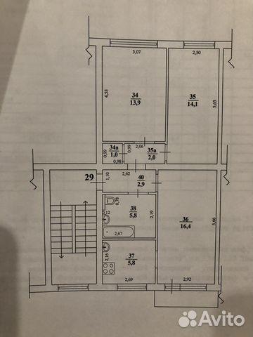 Продается трехкомнатная квартира за 2 600 000 рублей. Новокуйбышевск, Самарская область, Киевская улица, 84А.