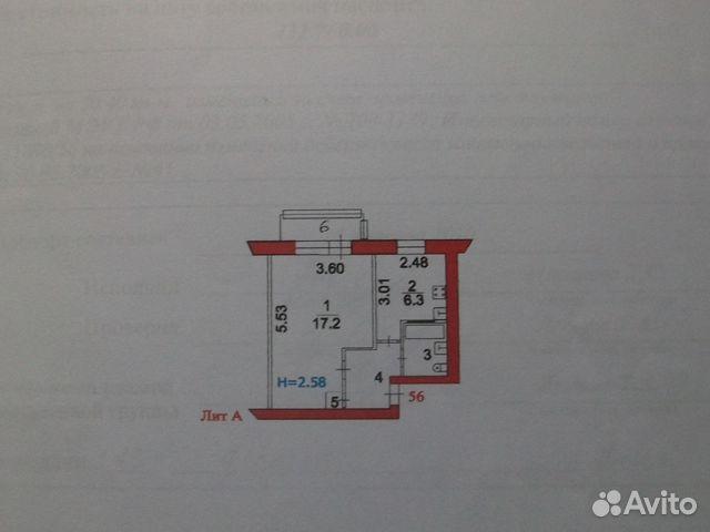 Продается однокомнатная квартира за 1 980 000 рублей. Октябрьская ул, 2.