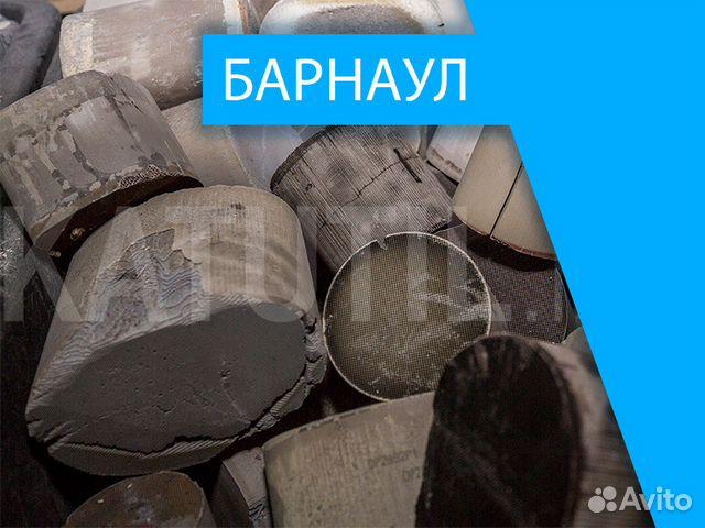 Барнаул часы скупка старые часы молния ссср продам карманные