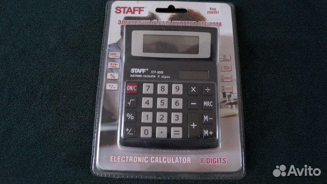 Calculators buy 4