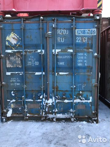 89370628016 Container # 111111