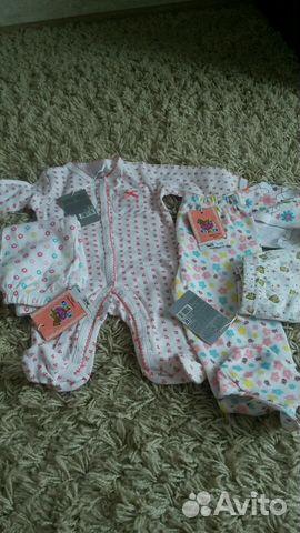 f58c318759e4c Детские вещи от 0 до 6 месяцев купить в Саратовской области на Avito ...
