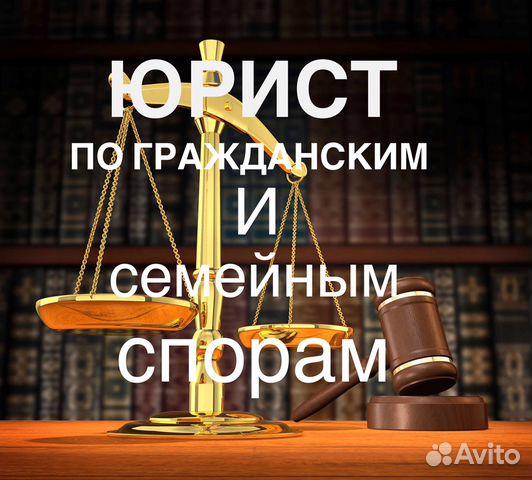 кредитный спор юрист