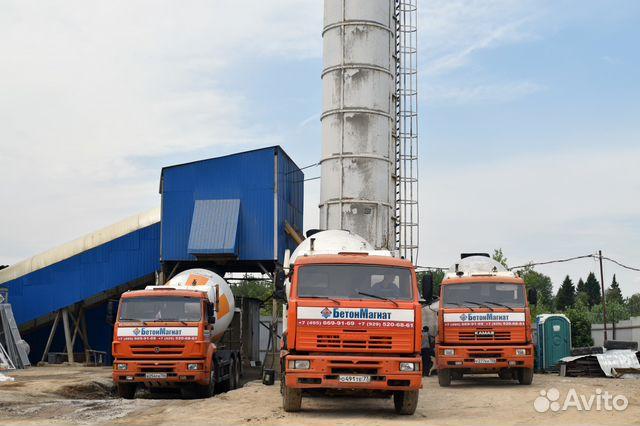 Фабрика бетонов павлодар гост 5802 86 растворы строительные методы