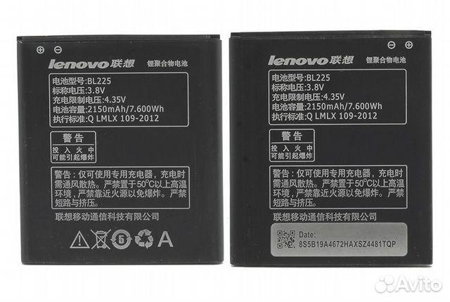 Аккумулятор BL225 для Lenovo S580/A785E/A858 Новый