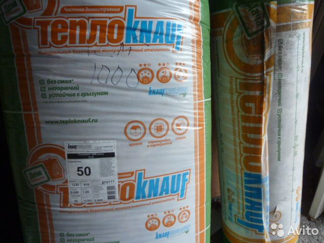 Минеральная вата Knauf Insulation, цены - купить