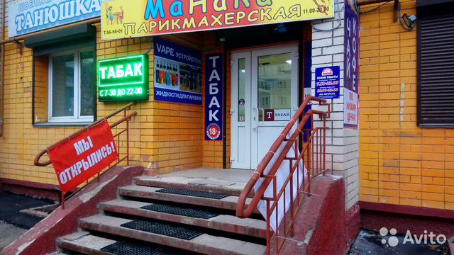 Вакансии продавца табачных изделий табачные изделия не отпускаются лицам