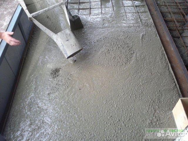 купит бетон в самаре