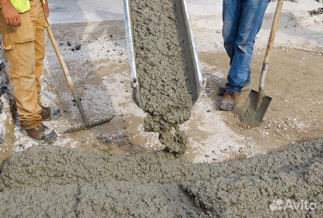 Купить бетон стройка бетон кондопога
