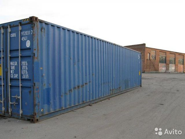 89370628016 40 ft containers No. 84214