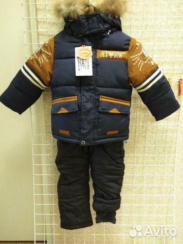 Новый костюм зимний 89092123456 купить 1
