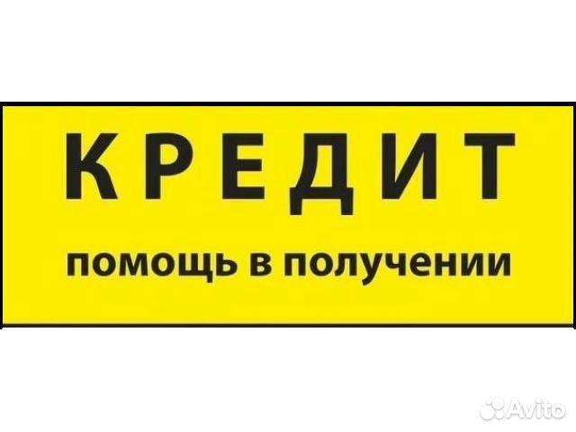 кредиты спб банк москвы кредитные карты условия