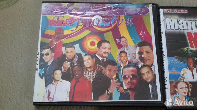 Музыка бачата из Доминиканы 89088276780 купить 2