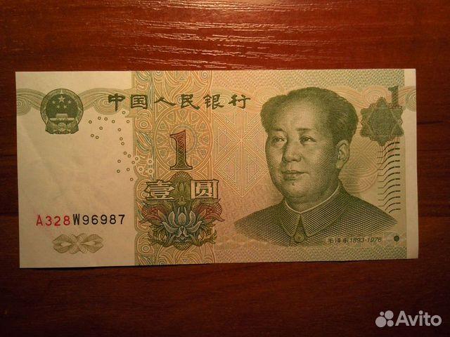 89115661709 1 yuan