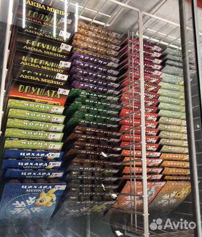 Натуральные замороженные корма Сертолово  89995255859 купить 2