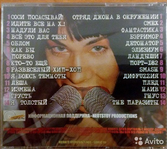 Сборник Панк Рок Скачать Торрент - фото 3