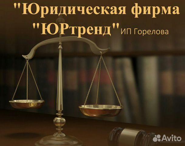 бесплатная юридическая консультация в пушкино