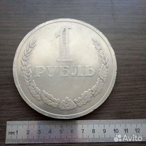 1 рубль СССР самый редкий  89141521851 купить 5