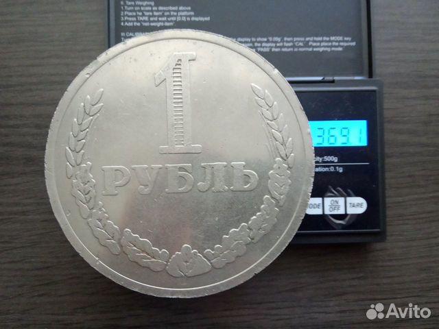 1 рубль СССР самый редкий  89141521851 купить 7