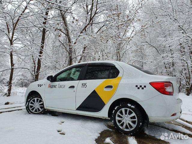 Подключение к Яндекс Такси 89184388774 купить 2
