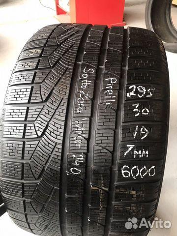 89380001718 295/30/19 Michelin, Pirelli